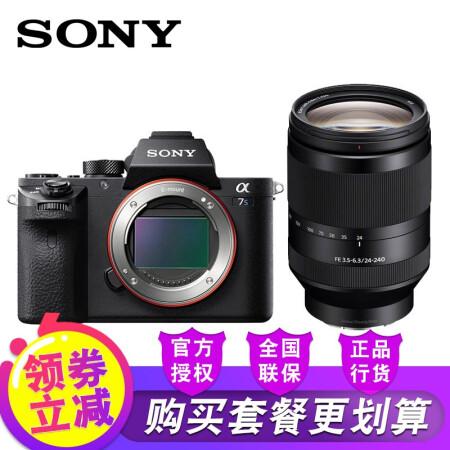 匠人相机索尼(SONY)ILCE-7SM2/a7sm2 a仅售18299.00元
