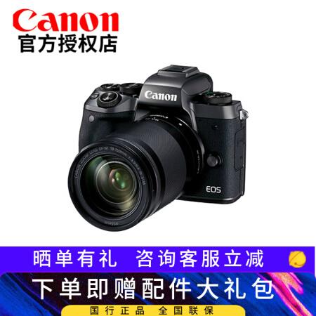 全性能专业相机Canon/佳能EOSM5 佳能微单无反数码相机 仅售7099.00元