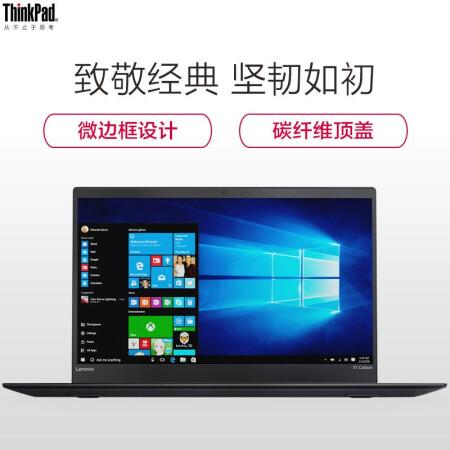 设计与科技的完美融合ThinkPad 联想X1隐士二代 X1 extr仅售20490.00元