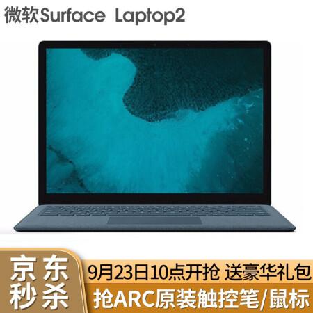 商务办公的理想之选【领大额神券】微软(Microsoft)Surfa仅售8988.00元