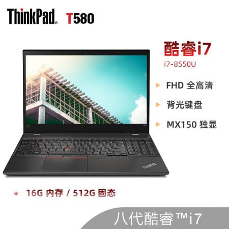 性价比派玩家的春天新款联想笔记本电脑 15.6英寸酷睿8代i7超薄本仅售暂无定价