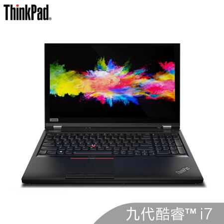 商务办公的理想之选联想ThinkPad P53移动图形工作站15.6仅售31599.00元