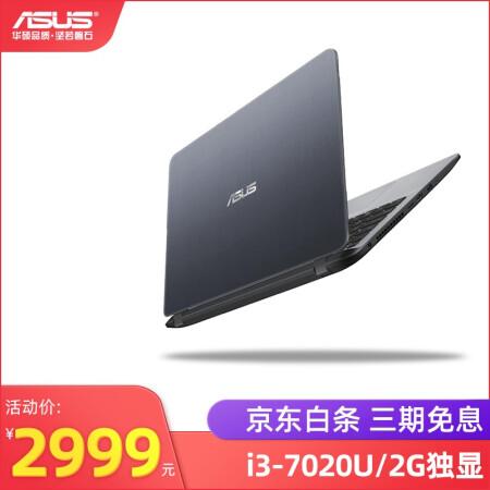 商务办公的理想之选华硕(ASUS) 顽石Y4000超薄笔记本电脑窄边仅售3499.00元