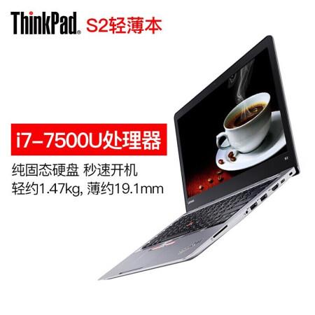 性价比派玩家的春天ThinkPad 联想 New S2(N1CD)1仅售12499.00元