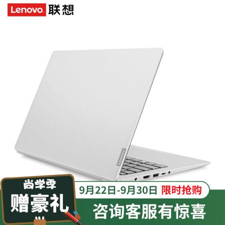 简约高效联想小新Air14英寸超轻薄笔记本电脑手提办公超极仅售3999.00元