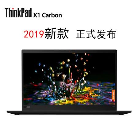 性能与人气爆棚ThinkPad联想X1 carbon G7 20仅售12400.00元
