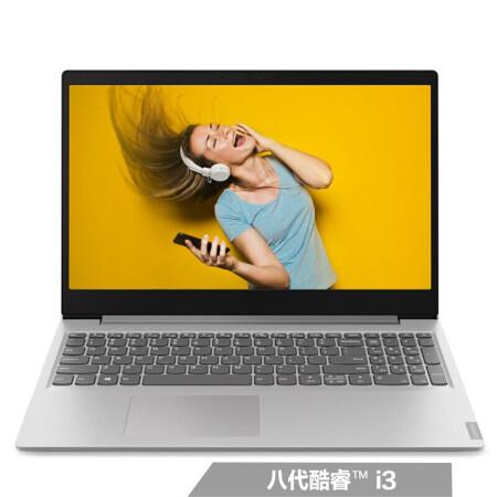 出差办公利器联想(Lenovo)IdeaPad340c超轻薄笔仅售3299.00元