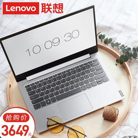 性能与人气爆棚联想(Lenovo)小新14性能版 2019款锐龙仅售3749.00元