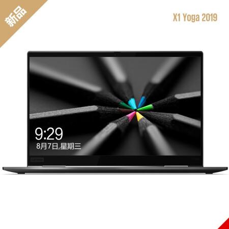 设计与科技的完美融合联想ThinkPad X1 yoga 2019 新仅售10999.00元