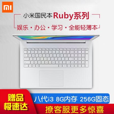 性能与人气爆棚【企业采购】小米(MI)笔记本Ruby15.6英寸仅售3199.00元