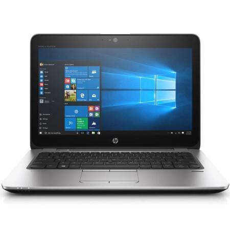设计与科技的完美融合惠普(HP) 商务精英系列 12.5英寸超轻薄笔记仅售6999.00元