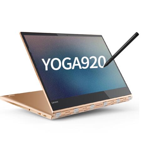 商务办公的理想之选联想 YOGA920 (YOGA6 PRO)13.仅售暂无定价