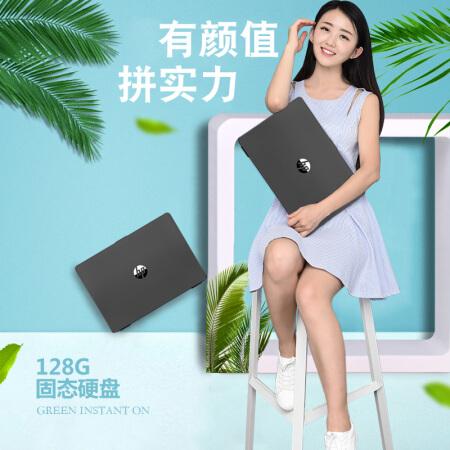 冷酷的性能怪兽惠普(HP) 14英寸超薄本笔记本电脑轻薄便携学生仅售2899.00元