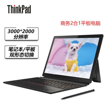 强悍性能玩出内力ThinkPad 联想 X1 Tablet Evo仅售11590.00元