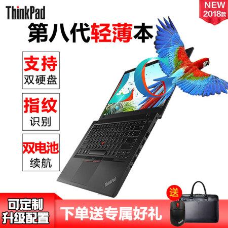 冷酷的性能怪兽联想 ThinkPad T490 T480 14英仅售14000.00元