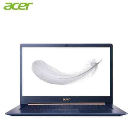 诠释什么叫性价比宏碁(acer)蜂鸟Swift5 SF514 14仅售9099.00元