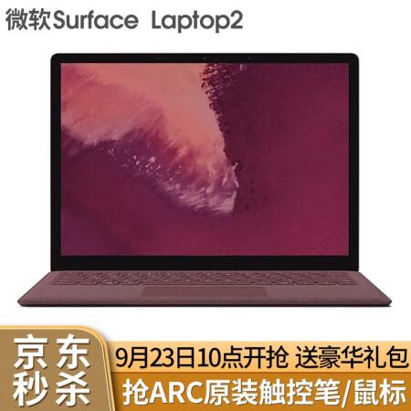 """做工作中的""""全职高手""""【领大额神券】微软(Microsoft)Surfa仅售8988.00元"""