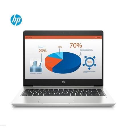 工作于生活的无缝切换惠普(HP) Probook 440/450 G6仅售6499.00元