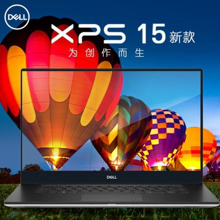 冷酷的性能怪兽戴尔(DELL)笔记本XPS15 7590 15.仅售16599.00元