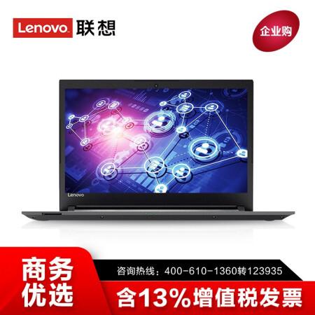 诠释什么叫性价比【支持win7专业版/旗舰版】联想(Lenovo)仅售6099.00元