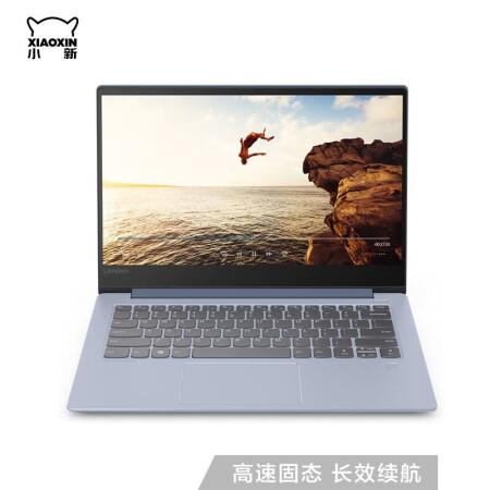诠释什么叫性价比联想(Lenovo)小新Air14英寸 超轻薄笔记仅售5999.00元
