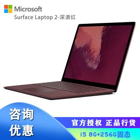 出差办公利器微软(Microsoft)Surface Lapt仅售9488.00元