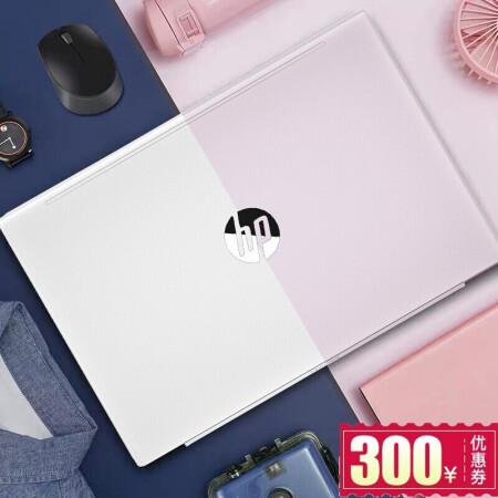 诠释什么叫性价比惠普(HP) 星14星系列英寸轻薄笔记本电脑 青春仅售5499.00元