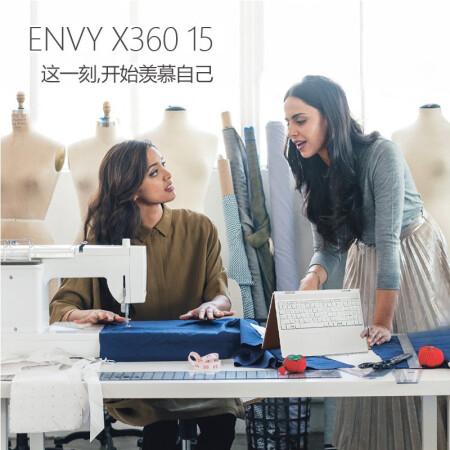 强悍性能玩出内力惠普(HP)ENVYx360 15.6英寸窄边框金仅售7999.00元