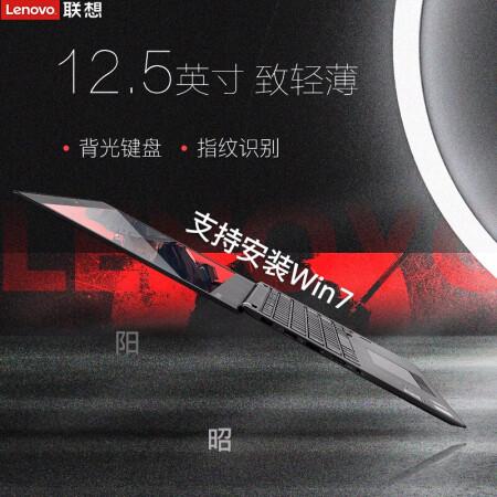 商务办公的理想之选联想(Lenovo)昭阳k22-80 12.5英寸仅售4799.00元