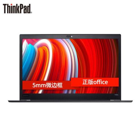 出差办公利器ThinkPad 【超窄边框】 联想T480S 1仅售13499.00元