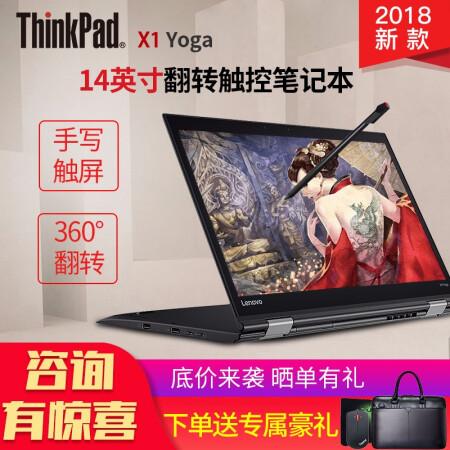 诠释什么叫性价比ThinkPad 联想 X1 YOGA G3 14仅售12520.00元