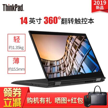 出差办公利器ThinkPad 联想 x1 yoga/carbo仅售12500.00元