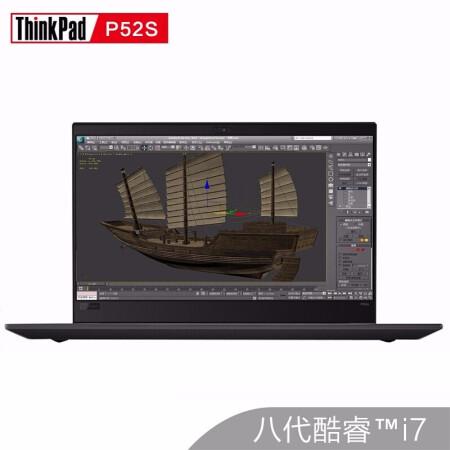 诠释什么叫性价比联想ThinkPad P52S 可选i5/i7轻薄仅售12099.00元