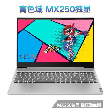 出差办公利器联想小新Air15 2019超轻薄笔记本电脑15.仅售5999.00元