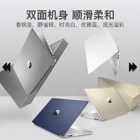 """做工作中的""""全职高手""""惠普(HP)星15系列笔记本电脑畅游人8.5代i5仅售4399.00元"""