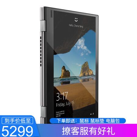 诠释什么叫性价比联想超极本 YOGA720/YOGA530 超轻薄仅售5299.00元