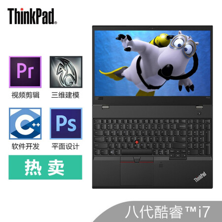 """做工作中的""""全职高手""""联想ThinkPad P52S 英特尔酷睿i5/i仅售16899.00元"""