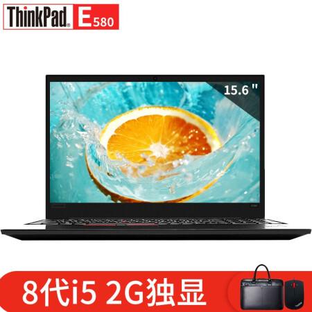 强悍性能玩出内力联想ThinkPad  E580 15.6英寸大屏仅售4599.00元