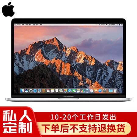 出差办公利器Apple macbook pro 2019新款1仅售20788.00元