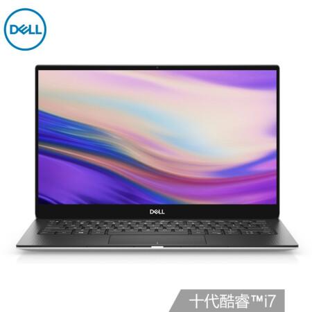 强悍性能玩出内力戴尔(DELL)XPS13-7390 全新十代13仅售14999.00元