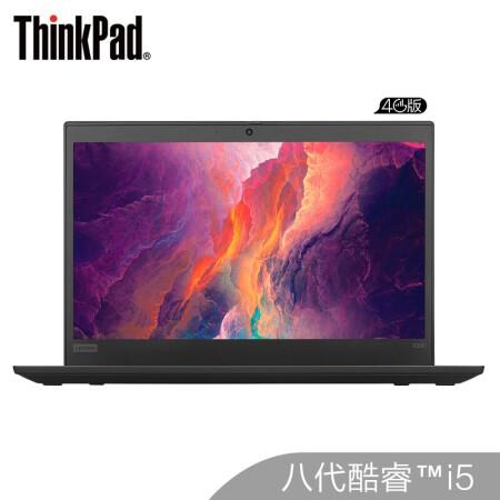 性价比派玩家的春天联想ThinkPad X390 13.3英寸 轻薄仅售7499.00元