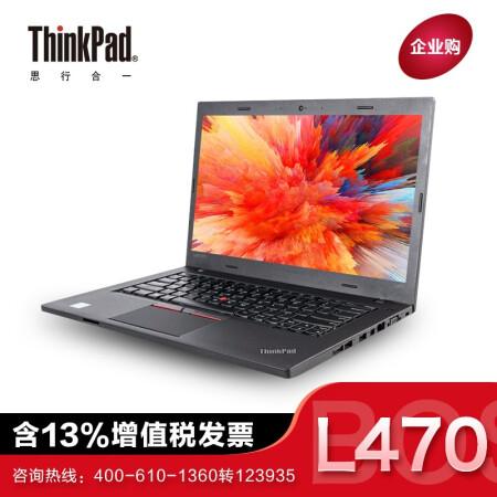 简约高效【支持win7专业版/旗舰版】联想ThinkPad仅售5599.00元