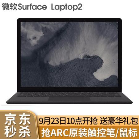 冷酷的性能怪兽【领大额神券】微软(Microsoft)Surfa仅售9138.00元